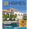 Century 21 Homes 3. Sayı Çıktı!!!
