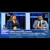 Kıbrıs Genç Tv'de Didem Gürses'ın Hazırladığı sunduğu Alternatif Programın konuğu : Hüseyin Sadeghi