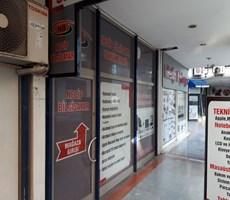 Bankadan Satılık Kocaeli İzmit Belsa Plaza'da Satılık Dükkan