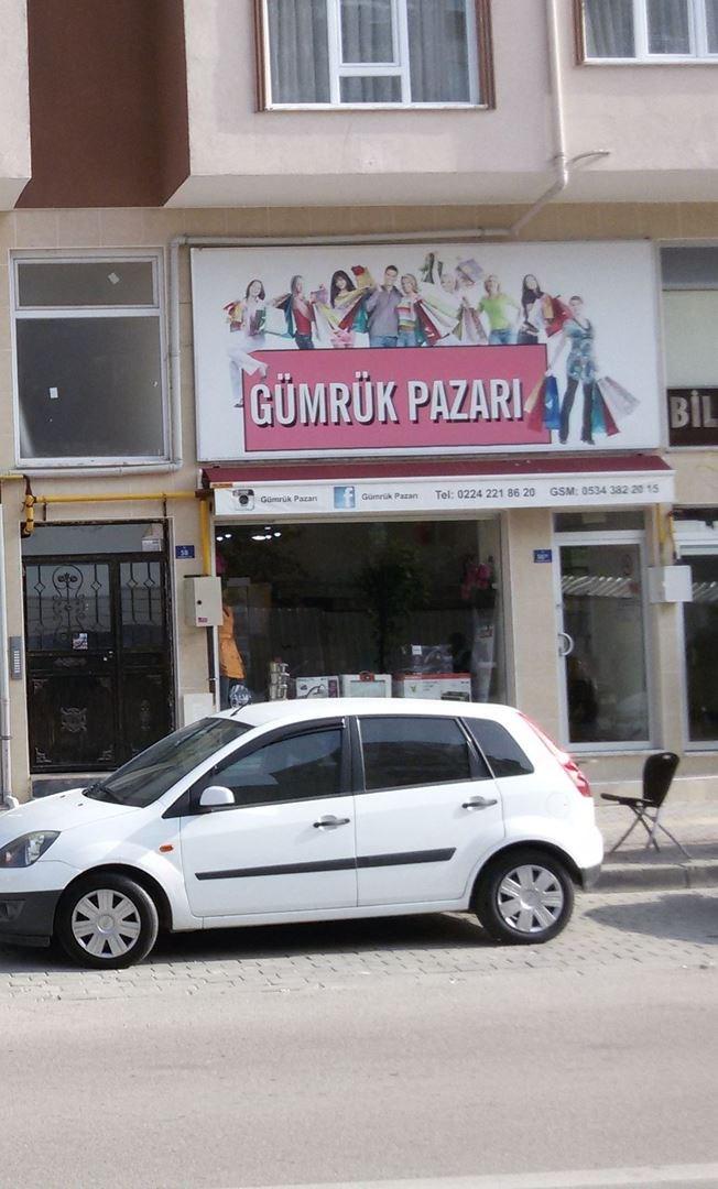 İhsaniye'de İşlek Cadde Üzerinde Satılık Dükkan